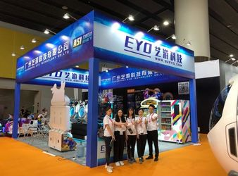 China Guangzhou YOYOLO Electronic Technology Co., Ltd.